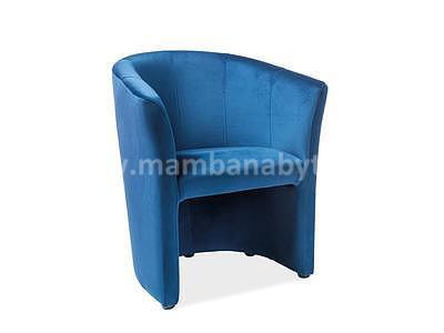 Nubis, křeslo - královská modrá